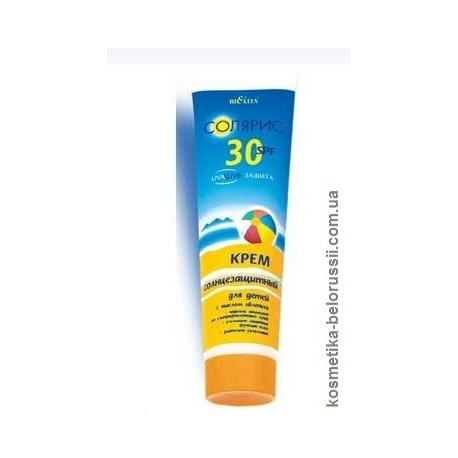 Солнцезащитный крем для детей Солярис Белита SPF30