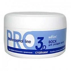 Воск для укладки волос Pro Line Белита