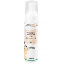 Пенка-мусс Face Care Белита для лица очищаюшая