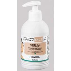 Тоник-гель Face Care Белита для лица Гигиеническая очистка без распаривания