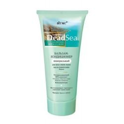 Минеральный бальзам-кондиционер Косметика Мертвого моря Dead sea Витэкс для всех типов волос