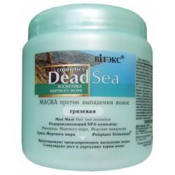 Грязевая маска против выпадения волос Косметика Мертвого моря Dead sea Витэкс