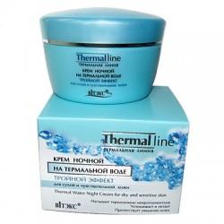 Ночной крем Тройной эффект Thermal line Витэкс на термальной воде для сухой чувствительной кожи