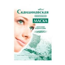 Маска для лица Скандинавская Минеральная маска для лица Белита с морскими водорослями для сухой кожи