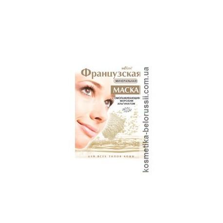 Маска для лица Французская Минеральная маска для лица Белита с омолаживающим морским альгинатом для всех типов кожи