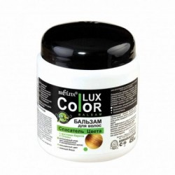 Бальзам для волос Спасатель цвета Color Lux Белита