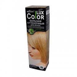 Оттеночный бальзам Color Lux