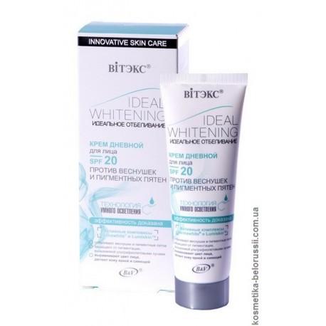 Дневной крем Идеальное отбеливание Ideal Whitening Витэкс для лица SPF20