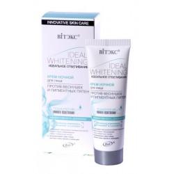 Ночной крем Идеальное отбеливание Ideal Whitening Витэкс для лица