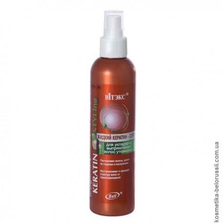 Жидкий кератин-спрей Keratin Styling Витэкс для укладки и выпрямления волос