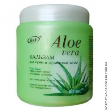 Бальзам Алоэ Вера Aloe Vera Витэкс для сухих и нормальных волос