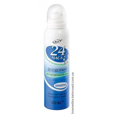 Дезодорант-антиперспирант Sensetive Витэкс для чувствительной кожи