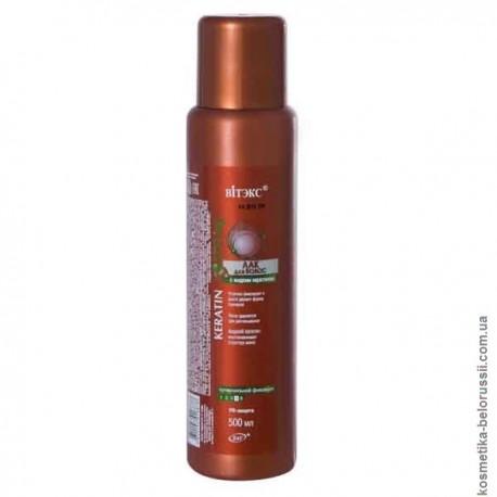 Лак для волос Keratin Styling Витэкс с жидким кератином суперсильной фиксации