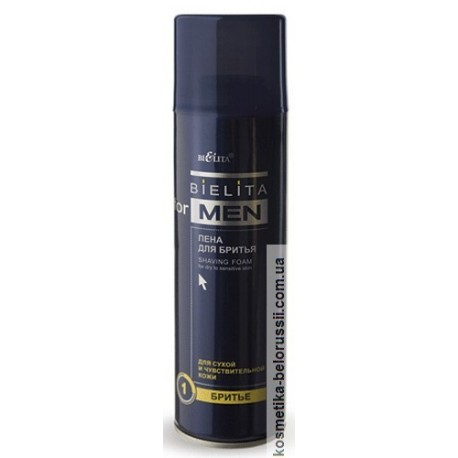 Пена для бритья Bielita for men Белита для сухой чувствительной кожи