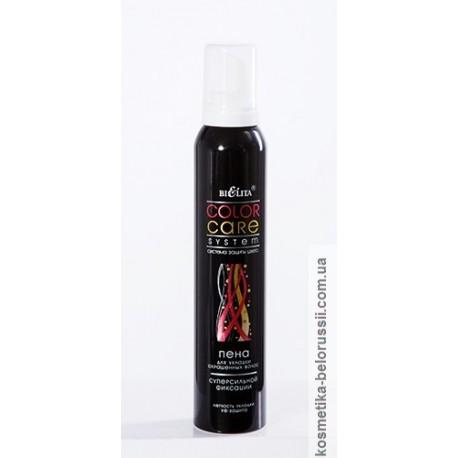 Пена для укладки волос Color Care System Белита аэрозоль суперсильной фиксации для окрашенных волос