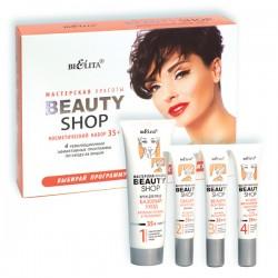 Набор Beauty Shop 35+
