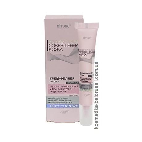 Крем-филлер для век Совершенная кожа Perfect skin Витэкс