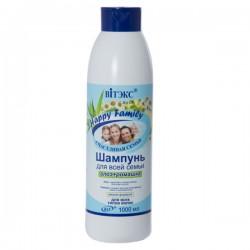 Шампунь Алоэ и ромашка Счастливая семья Happy family Витэкс для всех типов волос